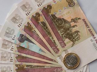 Jak dobrze wymienić walutę przed podróżą?