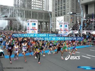 Konkurs organizowany przez markę ASICS